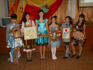 Мисс школы 2012